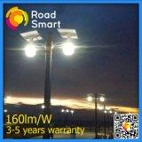 luz solar al aire libre del jardín de la calle de 12W LED con la batería de litio