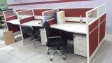 사무실 Wokrstation (FEC40mm)