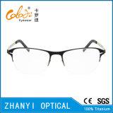 Рамка облегченных Semi-Rimless Titanium стекел Eyeglass Eyewear оптически (8102)