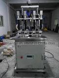 GMPの標準のびんのPerfumeaの充填機