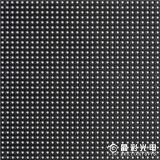 Pantalla de visualización al aire libre de interior de LED de P3.91/4.81mm (500*500m m)