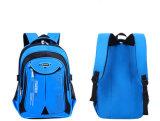Удобный Backpack школы предохранения от здоровья экстренный светлый водоустойчивый