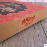 Boîte de expédition personnalisée à pizza