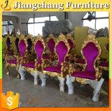 Le Roi d'acajou Chair (JC-K05) de modèle de luxe royal
