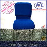 교회를 위한 무료 샘플 도매가 금속 프레임에 의하여 이용되는 의자