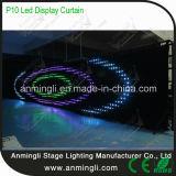 P10 LED 커튼 전시
