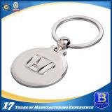 Souvernir를 위한 금속 Keychain