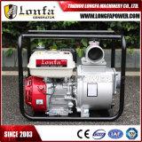 2 водяная помпа газолина Motobomba мотора дюйма 3inch Gx160 5.5HP Хонда