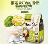 1 두리언 우유 커피 인스턴트 커피에 대하여 Fameseen Tarik 4