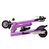 卸売8インチの小型電気折るバイク/スクーター