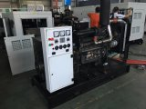 300kVA öffnen grundlegendes Kraftstofftank-Generator-Set