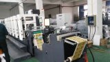 国内水のないオフセット印刷機械の第1