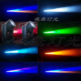 150W LED 광속 이동하는 맨 위 반점 빛