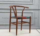 熱い販売安い価格の屋外の新しいデザインコーヒー椅子