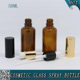 50ml 올리브 기름을%s 호박색 유리제 로션 유리병 필수적인 병