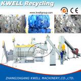 機械をリサイクルする堅く堅いプラスチックPP HDPEのPEのびん洗浄