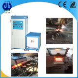 Engranaje axial que endurece la máquina del tratamiento térmico de inducción