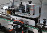 Автоматическая одиночная машина для прикрепления этикеток обруча для круглой бутылки/может (LB-100A)