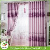 100% poliéster de alta calidad Tier tienda de diseño de cortinas