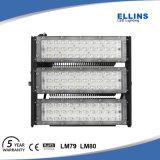防水IP65屋外50W 100W 150W LEDのフラッドランプ