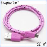 携帯電話のためのファブリック編みこみの盾USBの充満ケーブル
