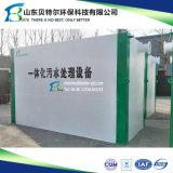 De beste Installatie Van uitstekende kwaliteit van de Behandeling van het Afvalwater van de Prijs Binnenlandse