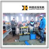 Rodillo de aluminio del canal de Kxd que forma la máquina