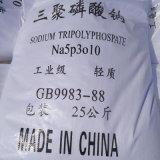 ¡Promoción de ventas! ¡! ¡! ¡! tripolifosfato de sodio STPP
