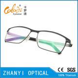 Buntes leichtes Voll-Feld Titanbrille Eyewear optische Glas-Feld (9116)