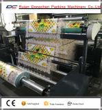 Carrete de película plástico del PVC del animal doméstico del PE BOPP del PE a la cortadora de hoja (DC-HQ)