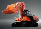 достигаемость 32m супер длинняя для землечерпалки Ex1200