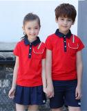 Qualitäts-Schuluniform anpassen