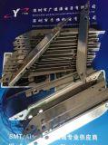 Panasonic Cm402/Cm602 12mm/16mm Kxfa1n5AA00/N210123198AA material para a máquina da picareta e do lugar