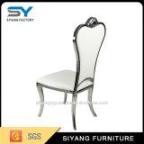 食堂の家具の鋼鉄椅子の革食事の椅子