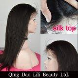 Парик шнурка Yaki хорошего качества Silk верхний итальянский полный для чернокожих женщин