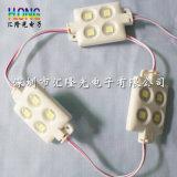 4 parti di SMD LED scheggia il modulo impermeabile del LED