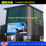 Im Freien farbenreiche Bildschirm-Baugruppe LED-P8