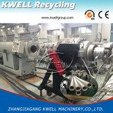 기계로 가공한 Machines/PVC 관 밀어남 또는 압출기를 PVC 관