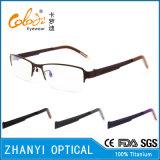 Bâti titanique en verre optiques de lunetterie de monocle du plus défunt modèle (8330)