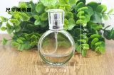 Capacité vide 25ml ml de bouteille de parfum de jet de bouteille de parfum à bouteilles de bouteille en cristal neuve de verre grande