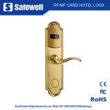 RF 둘 다 시스템과 MIFARE 시스템을%s 유효한 전자 호텔 자물쇠