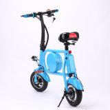 中国の新しい折る折るバイク