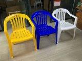 중국 사람 3 색깔 고품질을%s 가진 플라스틱 정원 안락 의자