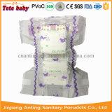 Ultradünne hohe saugfähige Baby-Windel, die Windel-Hersteller verwöhnt