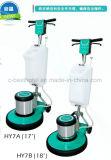 Máquina de limpieza de pisos Lavadora de alfombras