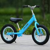 [نو مودل] أطفال يمزح دراجة ميزان دراجات لأنّ عمليّة بيع