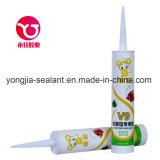 Профессиональный силиконовый герметик для аквариума (YH-V9)