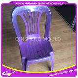 プラスチック椅子のArmless注入型
