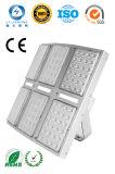 우수한 고성능 LED 높은 돛대 빛 (LT-R03-240)