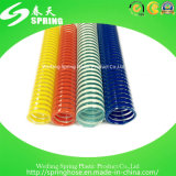 Tuyau d'aspiration de PVC/boyau flexibles colorés boyau de l'eau/pompe aspirante avec la bonne qualité